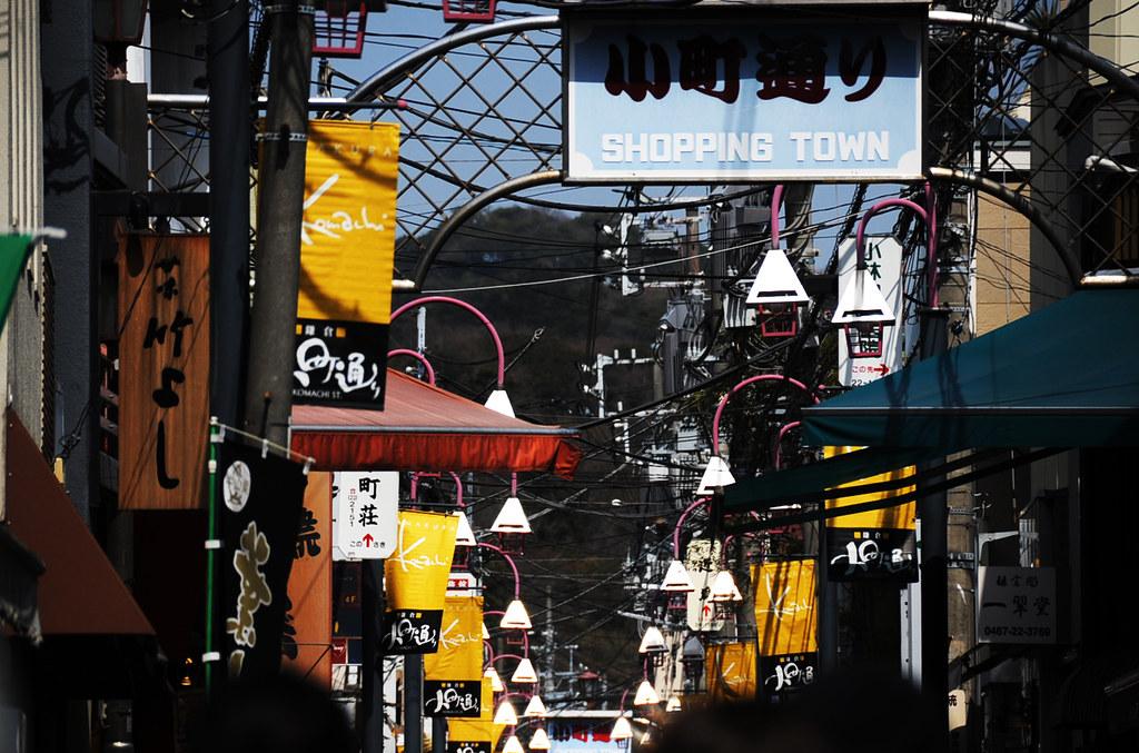 KAMAKURA TRIP_6768