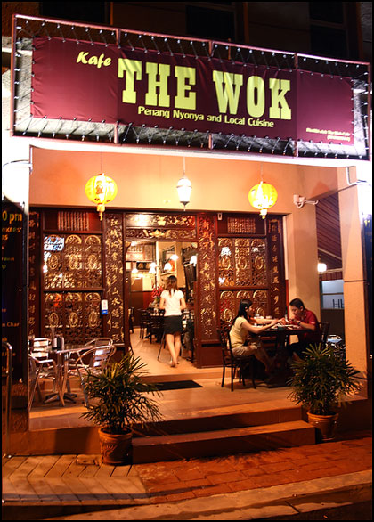 the-wok-kota-damansara