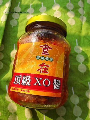 饗讚干貝醬