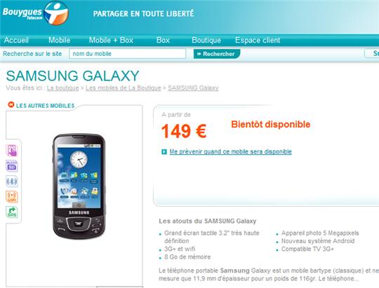 samsung galaxy bouygues telecom