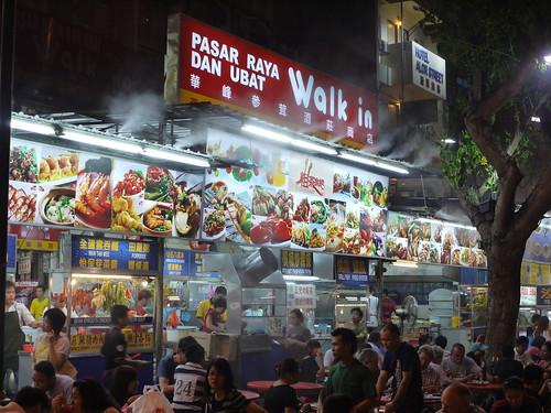 Eating out along Jalan Alor in Kuala Lumpur, Malaysia by whereareyoumurphy