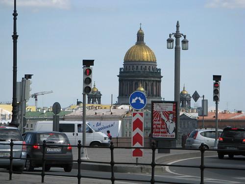 Calles de San Petersburgo Foto 2