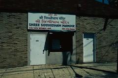 Shree Sidhi Dham Mandir (2006)
