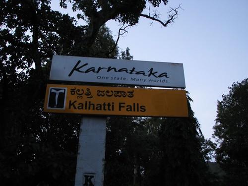 Karnataka_Tourism_Kalhatti_Falls