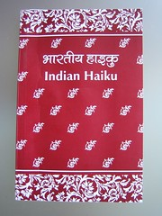 Indian Haiku ed by Angelee Deodhar