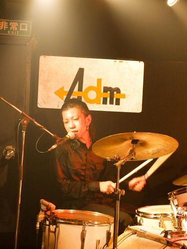Dannyjack@ADM