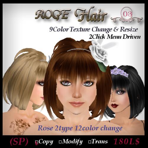 Hair03_SP