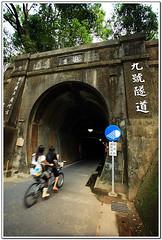 東豐自行車24