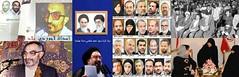 (2) (Majid Kavoosi far) Tags: democracy iran islam  democrat   zan irani  emam rahbar    azad khamenei    khomeini zendan sepah   eadam  entezami    eslami mollah eslam   akhond  pasdar      jslami