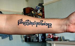 fotos de tatuagens escritas