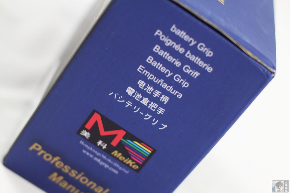 開箱文08