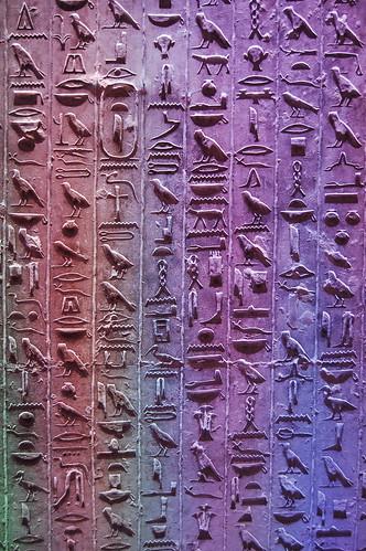 Hieroglifs