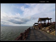 0913-1 (Brave ‧ ROY) Tags: 七股 20090913 瀉湖