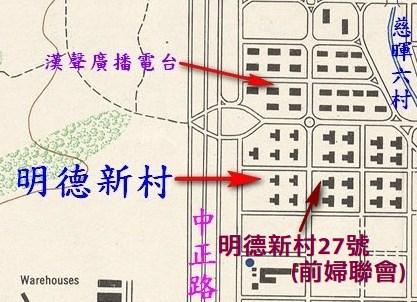 左營眷村分布圖-1.jpg