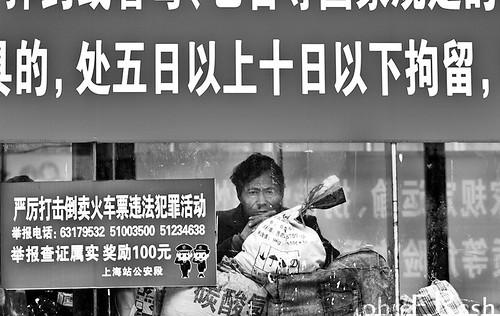 Shanghai Train People 火车站生活