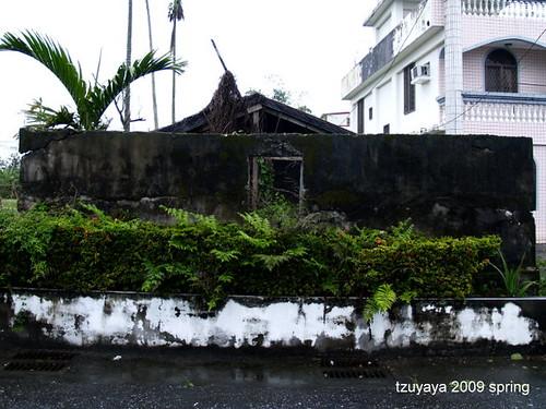 豐田三村。哭牆