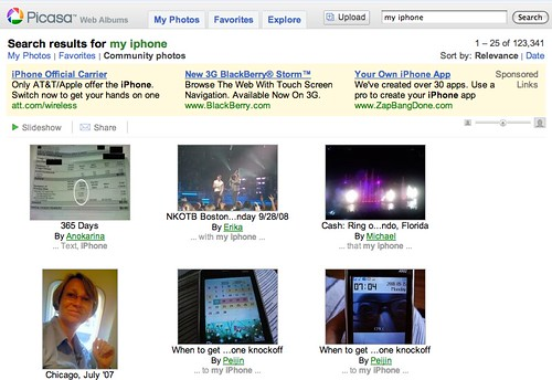 Ads on Picasa