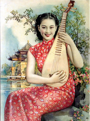 Qipao Calendar 4