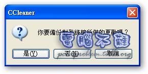 sshot-16