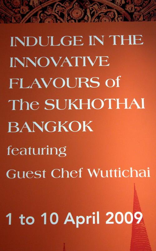 Sunway Sukhothai Bangkok