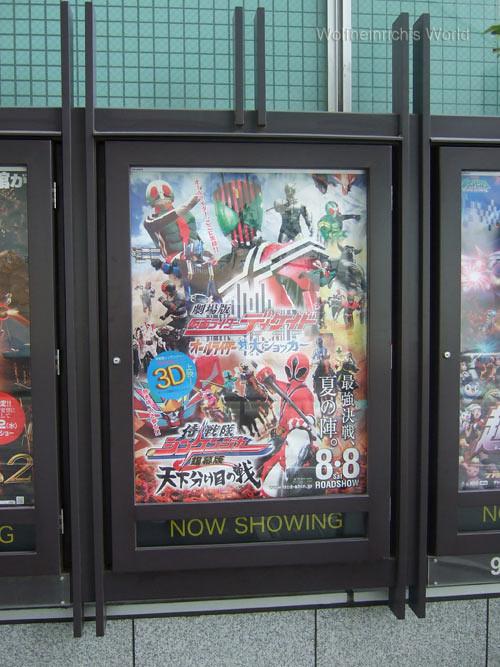 Kamen Rider Decade Movie All Riders vs. Dai Shocker