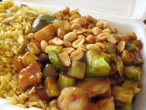 Kung Pao Chicken at China Express