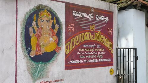 Kerala 027