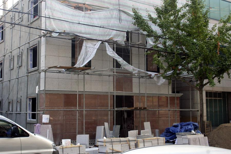 Construction(Oct.6,09)