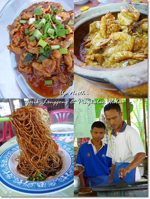 Gerik, Pengkalan Hulu, Lenggong Food