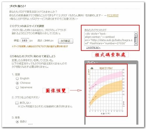 010-更改網路程式資料.jpg