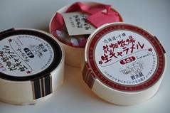 Caramels from Hanabatake Bokujo (JUN / LDK) Tags: food japan hokkaido chocolate caramel sweets nama tokachi bokujo 十勝 hanabatake shinchitoseairport 生キャラメル hanabatakefarm 花畑牧場