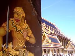 หนุมาน Hanuman