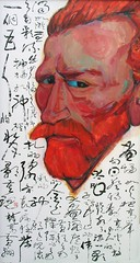 Vincent van Gogh (Huang Xiang and William Rock) Tags: portrait holland art netherlands dutch buddha fineart vincent picasso gandhi painter lincoln robertfrost van waltwhitman mozart waldo vangogh annefrank poets edithpiaf luther chinesecalligraphy chiefjoseph martinlutherking motherteresa rosaparks williamblake sylviaplath jacksonpollack vincentvangogh egonschiele emilydickinson friedrichnietzsche chinesepoetry kingalbert isadoraduncan libai huangxiang richardwagner arthurrimbaud artartist famousartists greatpoets famouswriters famouspoets williamrock centurymountain emilybrontewuthering heightsmartin einsteinwilliam shakespeareralph emersongabriela mistralhuang xiangwilliam rockgreat portraitsportraitspainted portraitspoemsjazz portraitspablo nerudavincent goghtibetchinaartpaintingabraham starrrynight