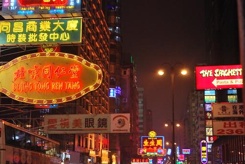 Neones de Kowloon