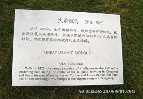 great islamic mosque sign