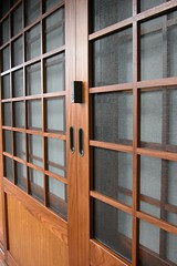 Shoji Screen and Lock Detail