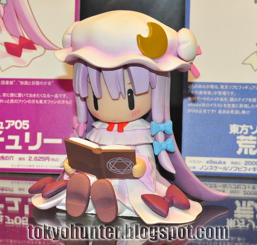 "Touhou Figure Toranoana /""Series 05 Majimaji Patchouli /"""