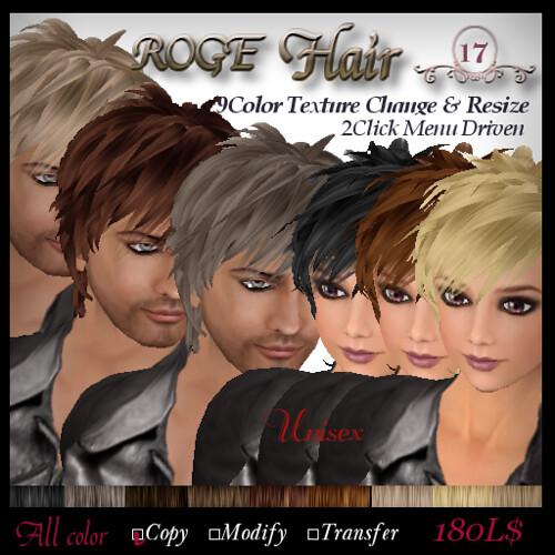 Hair17_SP