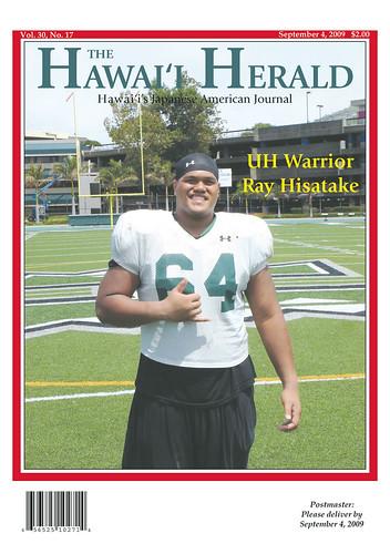 Vol. 30, No. 17 Sept. 4, 2009