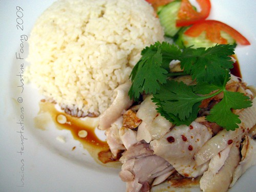 Hainanese Chicken Rice - Uncle Lim's Kitchen, Croydon