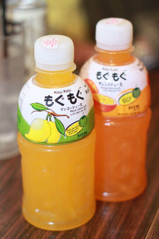 mogu mogu drinks