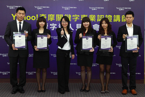 Yahoo!奇摩首屆關鍵字專業認證講師與Yahoo!奇摩搜尋行銷事業部資深總監陳婉怡合影