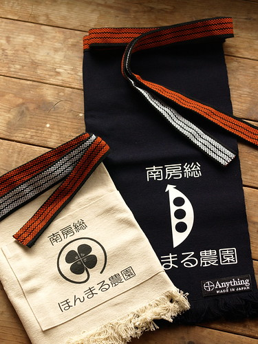 Japanese Traditional Work Apron(MAEKAKE)