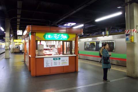 DCP_0243