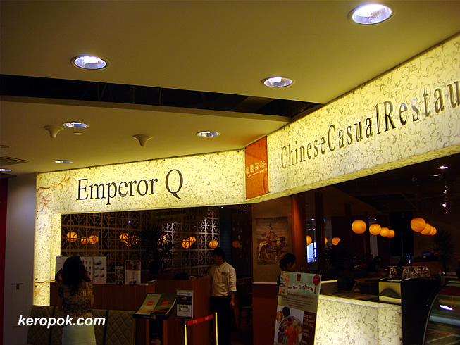 Emperor Q @ West Coast Plaza