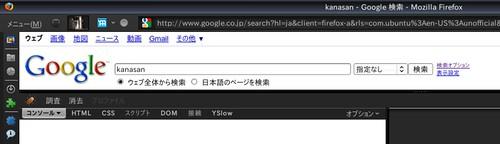 step6_result