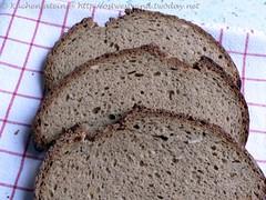 Baker Süpke's Black Beer Bread  002