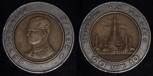 Thailand 10 Baht coin