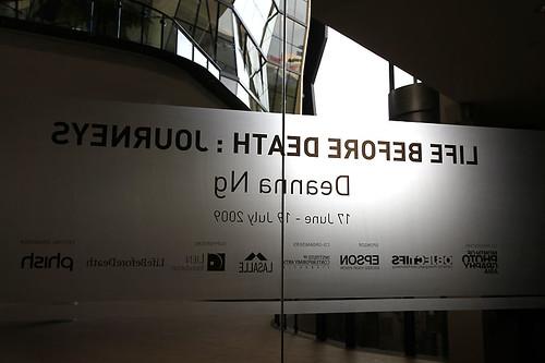 IMG_2365-Denna Banner