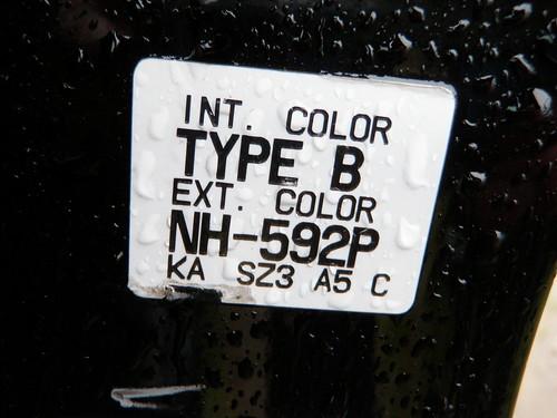 97 Acura RL sticker